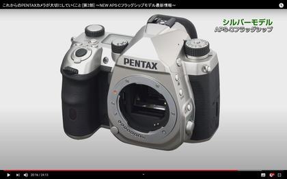 200722_pentax_101.JPG