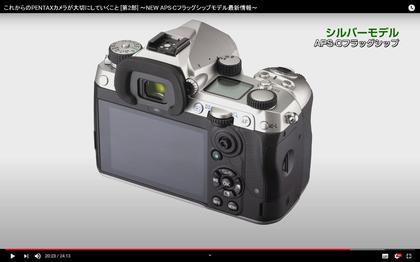 200722_pentax_102.JPG