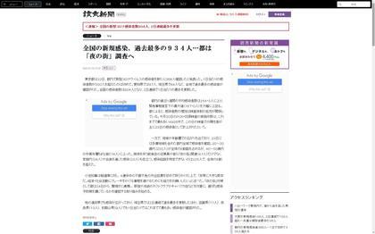 200723_yomiuri_100.JPG