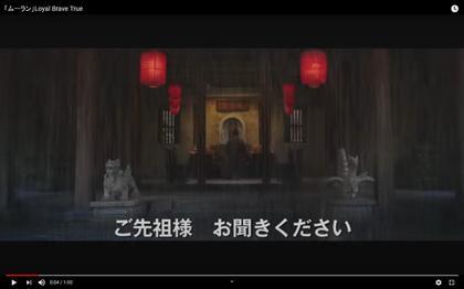 200727_mulan_101.JPG