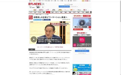 200727_news24_101.JPG
