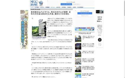 200731_saitama_101.JPG