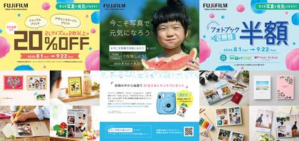 200801_0922_SP&DC_imakoso-ol_PB&YA_Campaign.jpg
