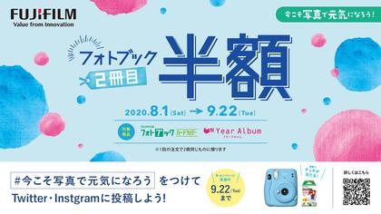 200801_0922__PB&YA_Campaign_SS_2_B.jpg