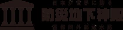200826_gaikaku_logo.png