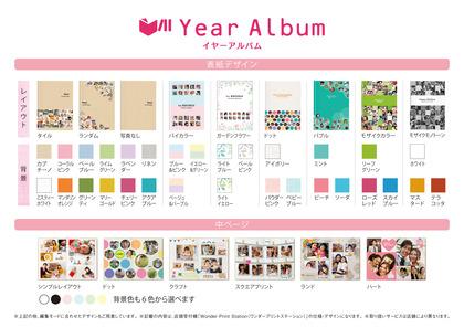 200827_YAhyousi_design_itiran.jpg