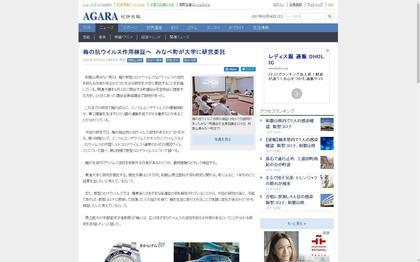 200828_kii-agara_301.JPG