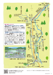 200901_MT2009_No_855-12.JPG