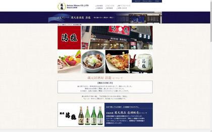 200919seiryu_101.JPG