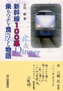 200925_seizando_book_02.jpg