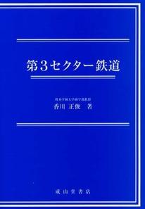 200925_seizando_book_03.jpg