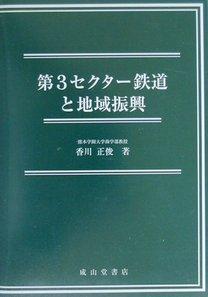 200925_seizando_book_04.jpg