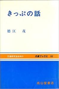 200925_seizando_book_05.jpg