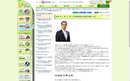 200930_pref_saitama_100.JPG