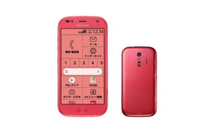 201015_nttdocomo_f42a_01.png