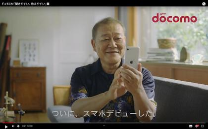 201015_nttdocomo_iphone_00.JPG