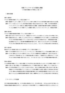 201107_101-1.jpg