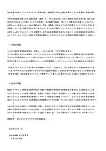 201107_101-2.jpg