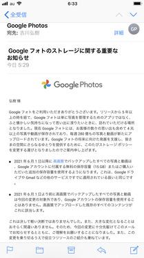 201112_Google_IMG_0979.jpg