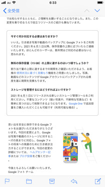 201112_Google_IMG_0980.jpg