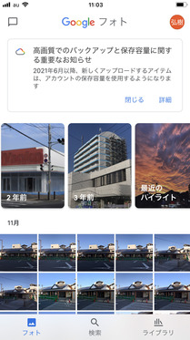 201112_Google_IMG_0983.jpg