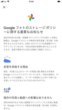 201112_Google_IMG_0984.jpg