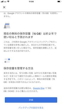 201112_Google_IMG_0985.jpg