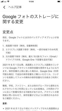 201112_Google_IMG_0986.jpg
