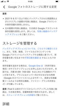 201112_Google_IMG_0987.jpg
