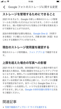 201112_Google_IMG_0989.jpg