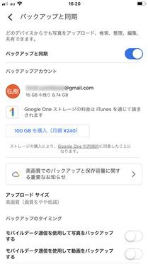 201112_Google_IMG_0993.jpg