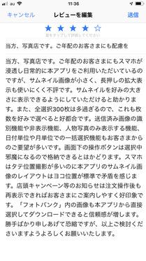 201112_IMG_0992.jpg
