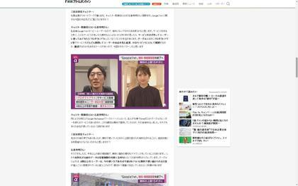 201113_FNN_101.JPG