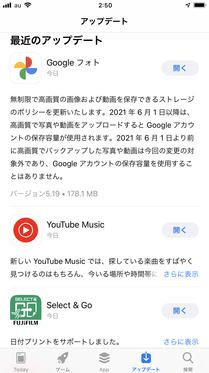 201113_Google_IMG_0994.jpg