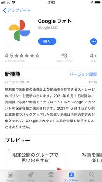 201113_Google_IMG_0997.jpg