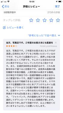 201113_IMG_1002.jpg