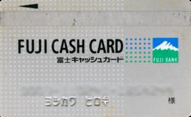 201119_FUJI_BANK_101_2.png
