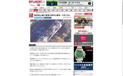 201204_news24_101.JPG