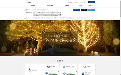 201205_tobu_101.JPG