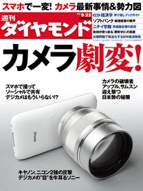 2012092212-thumb-208xauto-22491.jpg