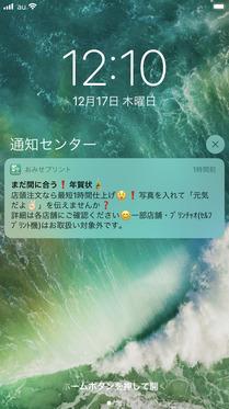 201217_IMG_1519.jpg