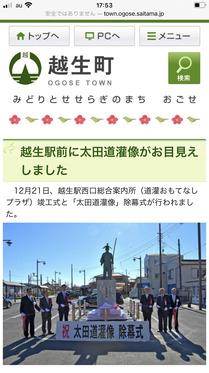 201221_IMG_1657.jpg