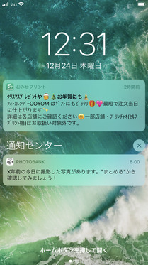 201224_IMG_1616.jpg