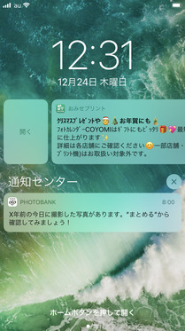 201224_IMG_1617.jpg
