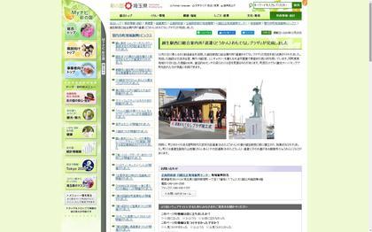 201225_pref_saitama_101.JPG