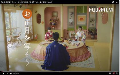 201228_fuji_instax_mini_Link_101.JPG
