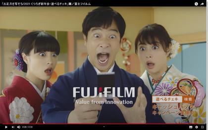 201228_fuji_instax_mini_Link_122.JPG