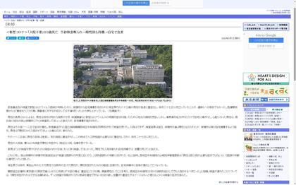 202005_TOKYO_saitama_100.JPG