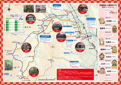 210104-0111_7fukujin_map.jpg