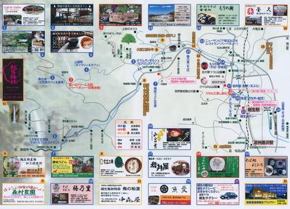 210108_ogose_map_102_L.JPG